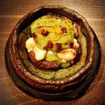 鳥取県産 メダイのゆず味噌焼き