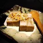 伊勢海老のなめらか胡麻豆腐