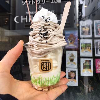 モンブランソフトクリーム(ソフトクリームバタケ アンド チルアウト 金澤竪町店 (SOFT CREAM畑&CHILL OUT))