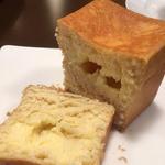 イタリアンサマーオレンジクリームチーズのブリオッシュ