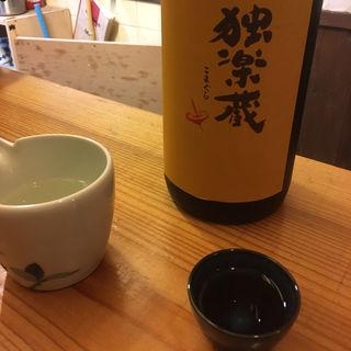 日本酒(独楽蔵)(蕎麦 和)