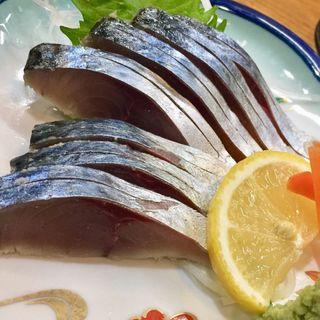 しめ鯖(居酒屋 ゆうき)