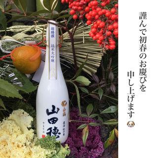 (白鶴酒造資料館 (ハクツルシュゾウシリョウカン))