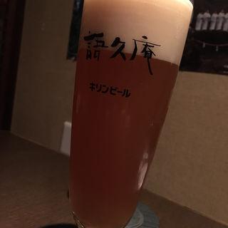 グァバビール(奄美のゆらい処 語久庵)