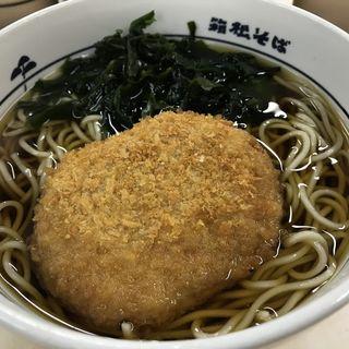 コロッケそば(箱根そば 秋葉原店 )