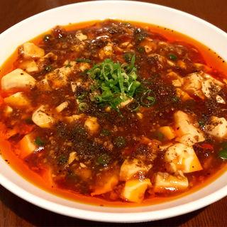 麻婆豆腐(さくら厨房 )