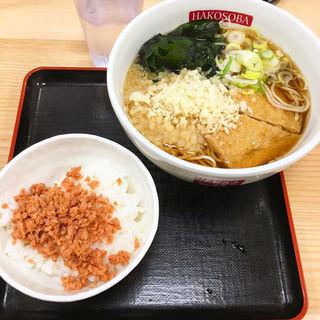 朝は一膳ごはんセット(名代 箱根そば 海老名東口店)