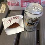 コロッケ(竹中肉店 )