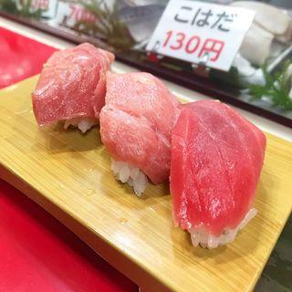 まぐろ三点盛り(さくら寿司 )