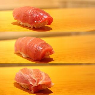 鮪食べ比べ(鮨あらい )