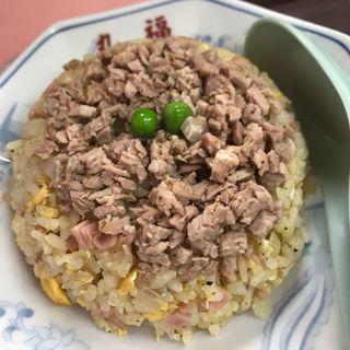 チャーハン(丸福 )