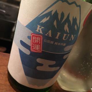 日本酒 開運 逆さ富士 純米吟醸(コノ花まひろ )