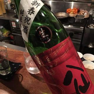 日本酒 陸奥八仙 新春祝酒 純米吟醸無濾過生原酒(コノ花まひろ )