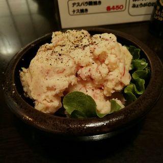 ポテトサラダ(やきとん ひょっとこ )