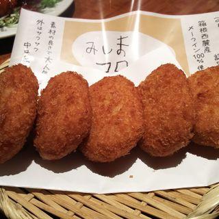 みしまコロッケ(ふじとはち 銀座店)