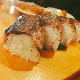 鯖の炙り棒寿司(日本橋 墨之栄 )