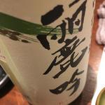 日本酒 麗吟 純米吟醸