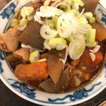 煮込み(小)(煮込みとお惣菜スタンド ウエトミ)