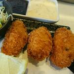 カキフライ 3個(サラダ付き)(荒木伝次郎 )