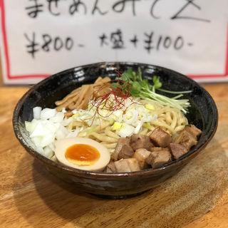 濃い‼︎!まぜめん みそZ(桐麺 )