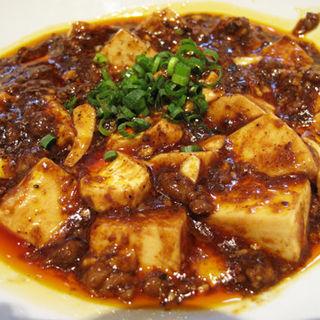 激辛麻婆豆腐(口福吉祥 喜喜龍)