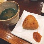 焼きおにぎりセット(スープ付き)