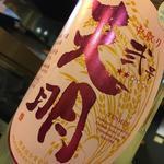 日本酒 天明 中取り弐号 純米吟醸生酒 新米新酒(焼鳥はなび)