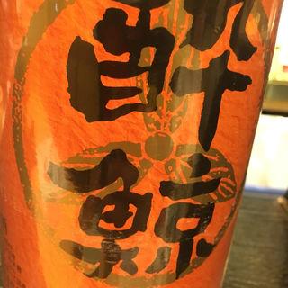 日本酒 酔鯨 特別純米酒(たく海 )