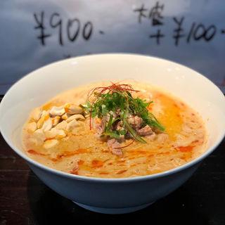 担々麺(桐麺 )