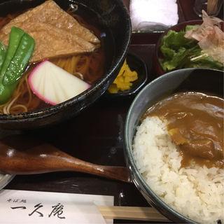 きつねそばとカレー丼セット(一久庵 サンシャインシティ・アルパ(B1) (イッキュウアンサンシャインシティアルパ))