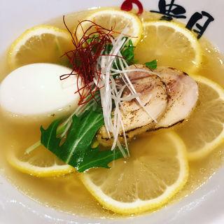 鶏塩レモンラーメン(麺や 貴月 井尻本店)