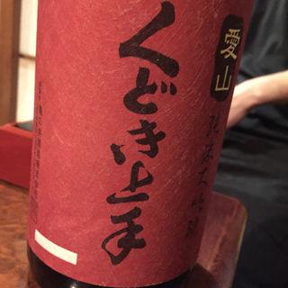 日本酒 くどき上手(みはな水産 )