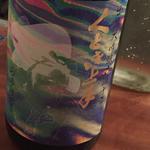 日本酒 くどき上手 出品大吟醸 古酒10年(コノ花まひろ )
