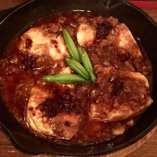 麻婆豆腐(東京台湾)
