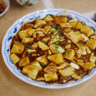 麻婆豆腐(龍園新館)
