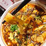 芙蓉麻婆麺(太麺・本格四川味)