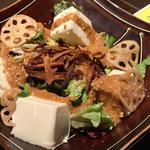 京とうふ藤野 牛蒡,蓮根,金胡麻の豆富サラダ