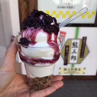 生ブルーベリーサンデー(熊三郎商店)