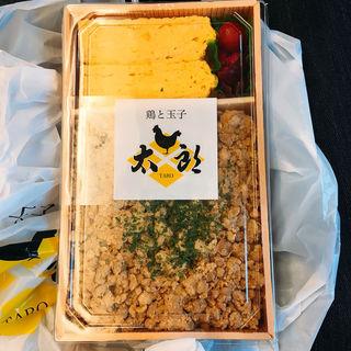 鶏そぼろ弁当(鶏と玉子 太郎)