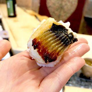 穴子の白焼き(初音鮨 (はつねすし))