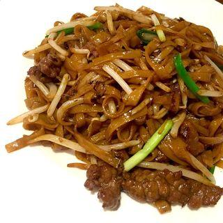 香港雲呑麺(華記茶餐廰 渋谷店)