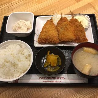 アジフライ定食(串鳥 南二条店)