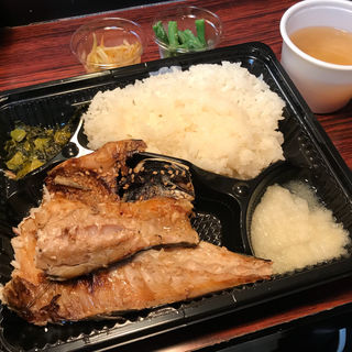 トロあじ定食(しんぱち食堂 大門店)