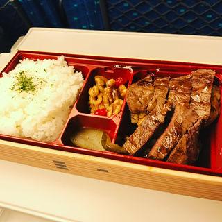 新神戸駅限定 ステーキ弁当(淡路屋 JR新神戸駅コンコース2階売店 )
