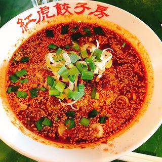 麻辣担々麺(紅虎餃子房 人形町店 (ベニトラギョウザボウ))
