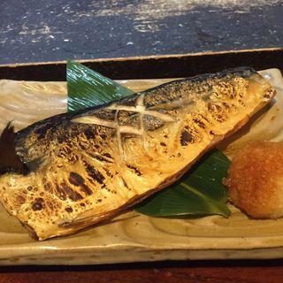 鯖の塩焼き(きはる )