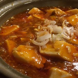 土鍋入り麻婆豆腐(維新號 銀座本店)