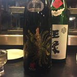 日本酒 鳳凰美田 純米吟醸 愛山 Black Phoenix(焼鳥はなび)