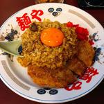 カツカレー飯(らー麺や (麺や))