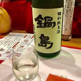 鍋島(粗酒粗餐 田なべ )